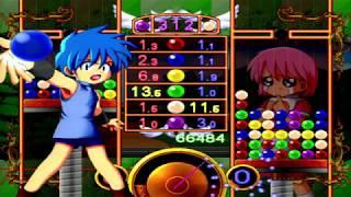 Plus Plum [ぷらすぷらむ] Game Sample  Dreamcast