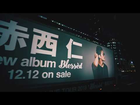 """Jin Akanishi 赤西仁 - New  Album """"Blessèd"""" OUT NOW !"""