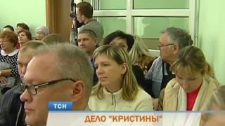 В Перми начался суд над директором фирмы «Кухни Кристина»
