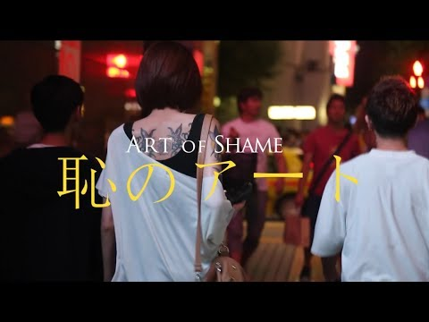 Art of Shame Short Documentary Tattoo Stigma in Japan