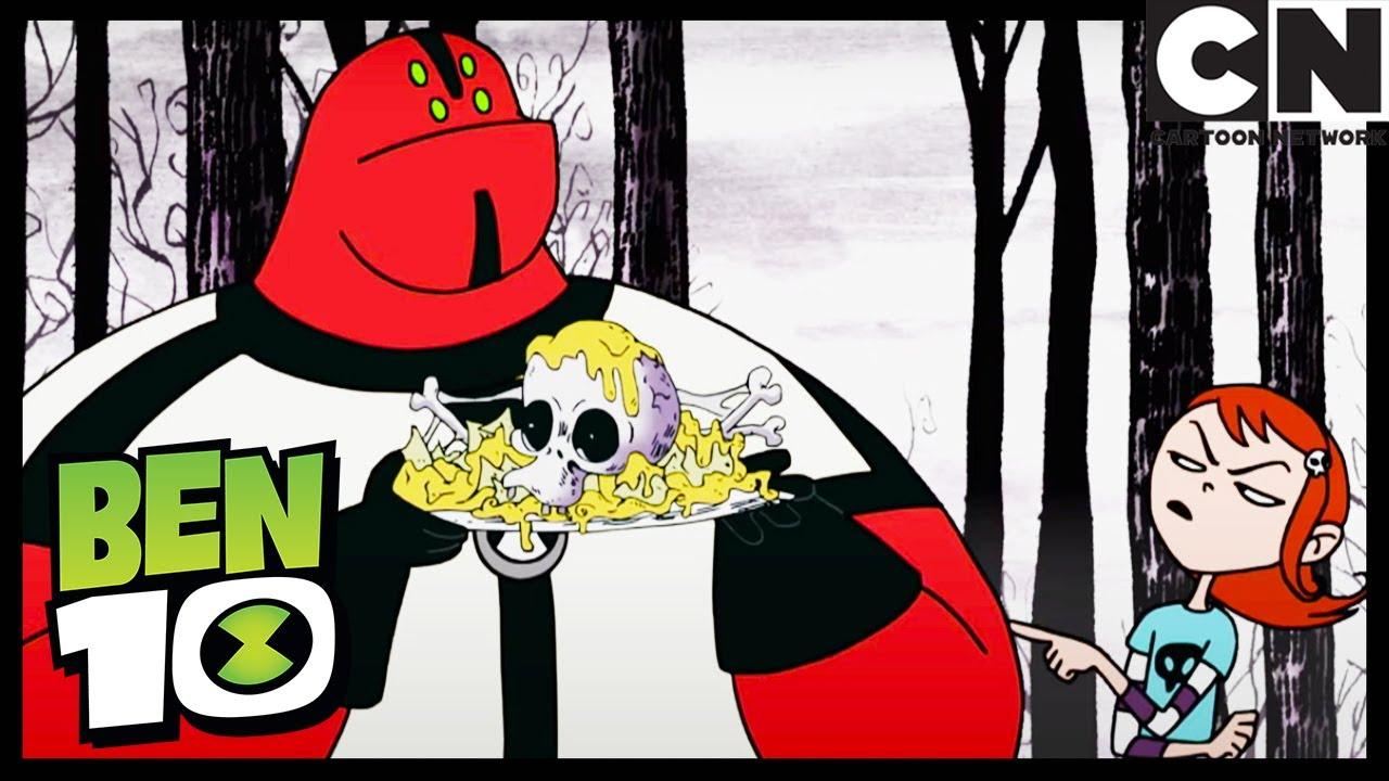 Истории из Омнитрикса | Бен 10 на русском | Cartoon Network