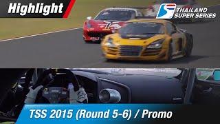 Thailand Super Series 2015 (Round 5-6) / Promo