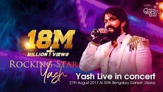 Rocking Star Yash Dancing to medley of his songs @ 55th Bengaluru Ganesh Utsava