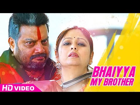 Bhaiyya My Brother Movie Climax HD | Sai Kumar is killed | Ram Charan unites with Shruti Hassan