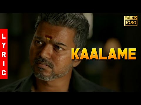 bigil---kaalame-lyric-video-(tamil)-|-thalapathy-vijay,-nayanthara-|-a.r.-rahman-|-atlee