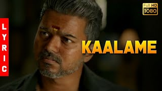 Tugging right at your heartstrings, presenting the emotionally rich #kaalame from #thalapathy's #bigil! composed by #arrahman in #vivek's evocative lyrics, t...