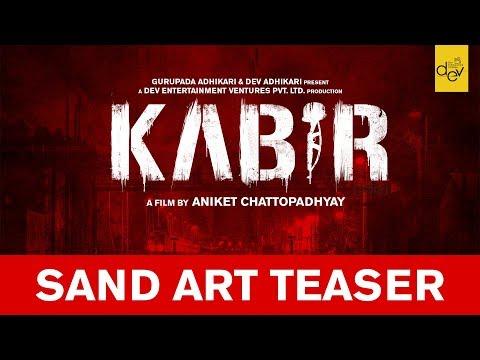 KABIR   Sand Art Teaser   Dev   Rukmini Maitra   Aniket Chattopadhyay   2018