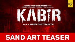 KABIR | Sand Art Teaser | Dev | Rukmini Maitra | Aniket Chattopadhyay | 2018