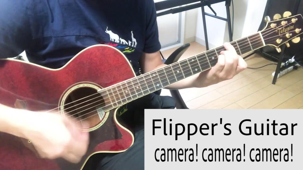 [弾き語り] Flipper's Guitar - Camera! Camera! Camera!