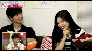 Download Video [We got married-Fashion] JOY MILTON STELLE Watch 조이 밀튼스텔리 시계 MP3 3GP MP4