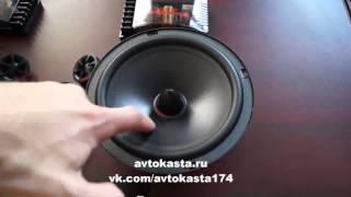 Автоакустика Hannibal CS H2W. Видео, характеристики.(, 2015-02-26T09:49:36.000Z)