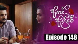 Ape Adare - Episode 148 | 15 - 10 - 2018 | Siyatha TV Thumbnail