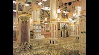 أنشودة رقت عيناي شوقا - ماهر الزين Assalamou alayka- Maher zain مع مقاطع من المسجد النبوي