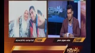 """بالفيديو.. خالد صلاح يهدى أم البطل الأولمبيى رحلة حج بـبرنامج """"على هوى مصر"""""""