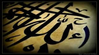 AR Rahman Zikr-e-Allahu الرحمن HD