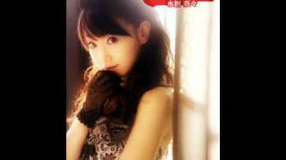 Mizuki Nana -Ultimate Diamond - Radio Ads (Album is make of Curry Powder)