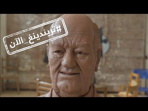 حسن حسني يتصدر تويتر بعد نحت تمثال له  - 17:56-2019 / 8 / 22