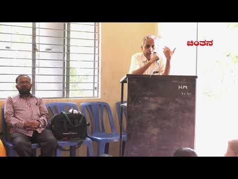 CHINTHANA TV PRESENTS PRATHIBHA PURSKARA AT GUTTUR