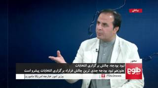 MEHWAR: Challenges Ahead Of Elections Discussed