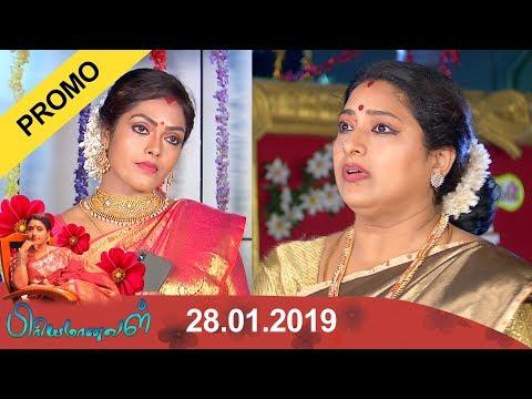Priyamanaval Promo 28/01/19 - YouTube