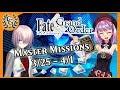 """Easy Week? Time to Read!"" FGO NA Master Mission ~ 3/25 - 4/1 | Chaldea Gurus (CG)"