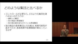 京都大学大学院医学研究科 聴講コース 臨床研究者のための生物統計学 「なぜランダム化が必要なのか?」