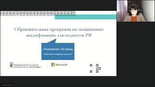 Microsoft Teams организация рабочего процесса работа в Командах 23 02 2021