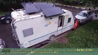 Автономное электропитание в городе (дом на колёсах)