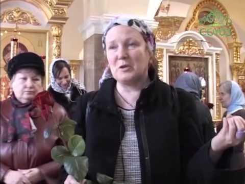 православный петербург знакомства
