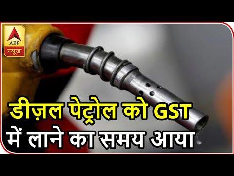 TOP 25: Essential To Bring Petrol, Diesel Under GST, Says Dharmendra Pradhan | ABP News