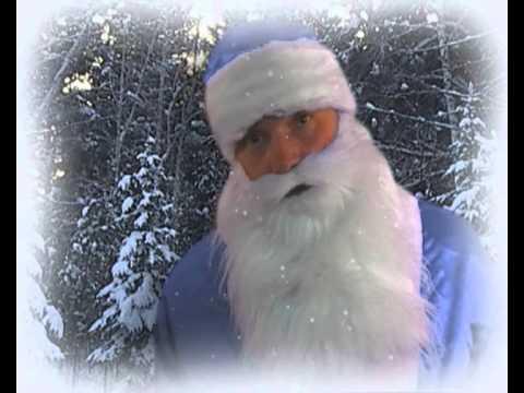 """Дед Мороз и """"Снегурочка"""". Дубленки. Кожаный мир.из YouTube · Длительность: 16 с  · Просмотры: более 13.000 · отправлено: 15.10.2012 · кем отправлено: kozhmir"""