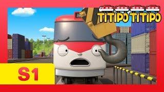 мультфильм для детей l Титипо особая изюминка l Это кто!? Призрак? l Приключения Тайо