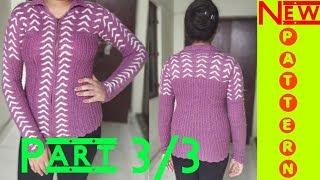 Knitting Design (part 3)    Knitting Pattern #9   sweater design in Hindi/English