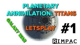 Planetary Annihilation: TITANS [ГАЛАКТИЧЕСКАЯ ВОЙНА] LP#1