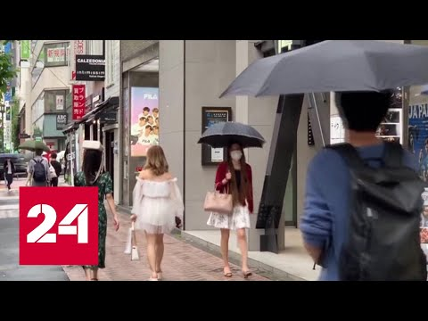 Япония признала начало второй волны коронавируса - Россия 24