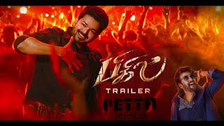 BIGIL trailer PETTA version|Thalapathy vijay|whatsapp status|Anirudh|FINEeditz