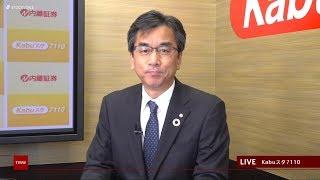 新興市場の話題 1月18日 内藤証券 浅井 陽造さん thumbnail