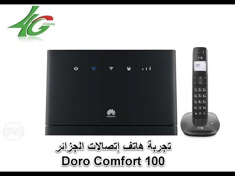 تجربة هاتف إتصالات الجزائر doro comfort 100
