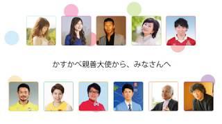 平成28年10月1日、シンガーソングライターのあえかさん、太田 裕美(お...