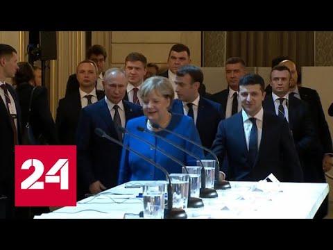 Михаил Погребинский: мы не стали ближе к реинтеграции Донбасса в состав Украины на условиях Мински…
