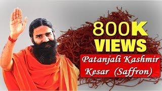 Patanjali Kashmiri Kesar (Saffron) Unit  | Patanjali Ayurveda