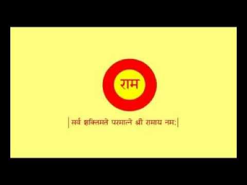 YouTube   Shree Rama Amritvani Part 1