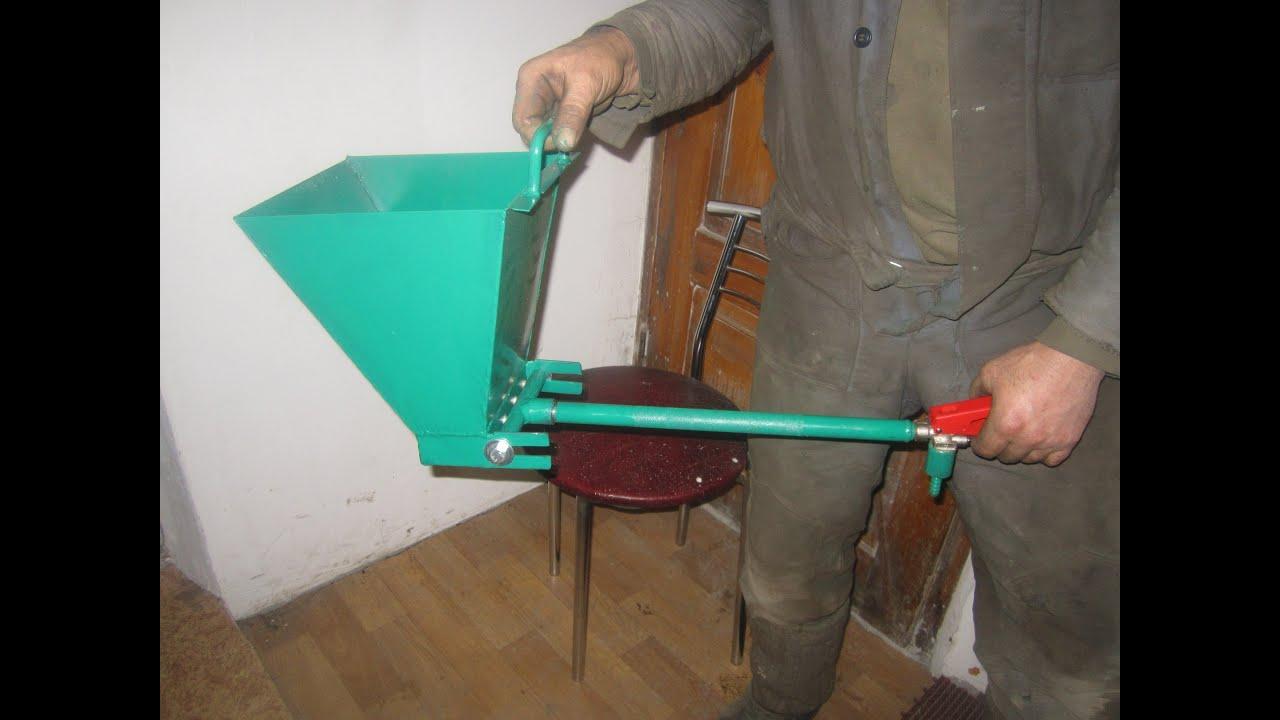 Хоппер ковш для штукатурки своими руками