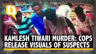 Kamlesh Tiwari Murder Case: CCTV Visuals of 3 Suspects Detained by Gujarat ATS | The Quint