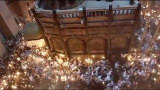 В Иерусалиме сошел Благодатный огонь(http://ru.euronews.com/ В Иерусалиме в Храме гроба Господня сошел огонь, который православные верующие называют Благо..., 2013-05-04T16:52:39.000Z)