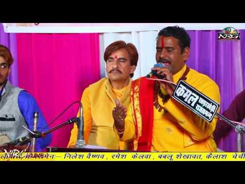 BHERUJI Desi Bhajan - Matwala Bheru Nath | Kishanpura Live | Jagdish Vaishnav | Rajasthani Bhajan