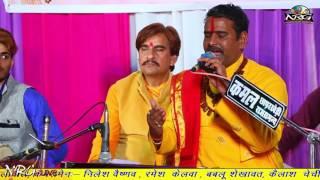 BHERUJI Desi Bhajan Matwala Bheru Nath Kishanpura Live Jagdish Vaishnav Rajasthani Bhajan