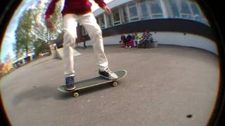 School skate