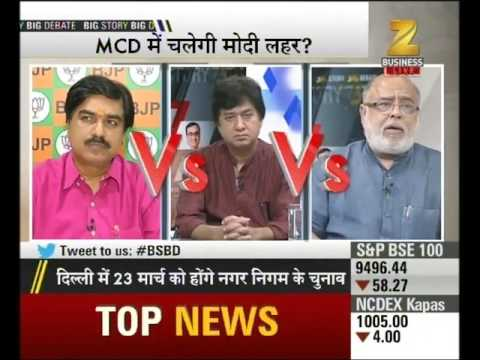 Big Story Big Debate | Will Results of Delhi Bypoll reflect in MCD elections?