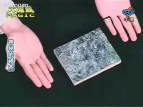 magische puzzle